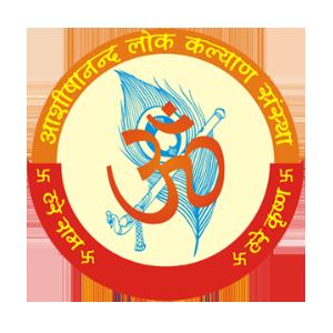 Ashishanand Lok Kalyan Sanstha (ALKS)